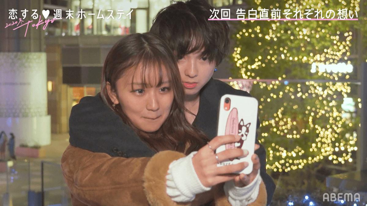 『恋する♥週末ホームステイ 2020冬 Tokyo』