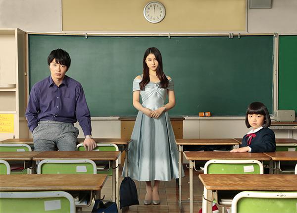 """<span class=""""title"""">田中圭「哀愁しんでれら」クランクアップコメント公開!「小春ってジョーカーみたい」</span>"""