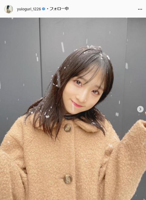 AKB48・小栗有以公式Instagram(yuioguri_1226)より