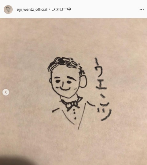 ウエンツ瑛士公式Instagram(eiji_wentz_official)より