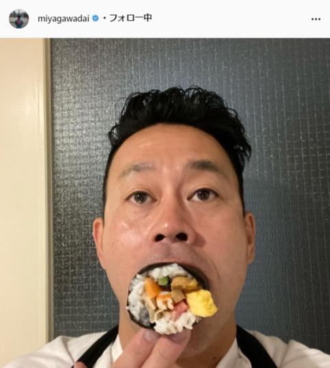 宮川大輔公式Instagram(miyagawadai)より
