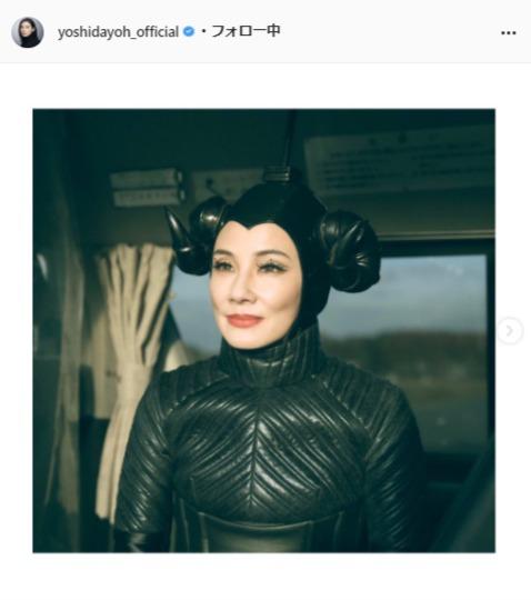 吉田羊公式Instagram(yoshidayoh_official)より