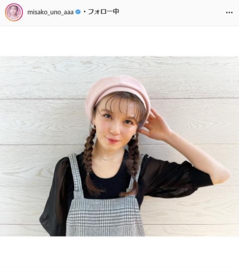 宇野実彩子公式Instagram(misako_uno_aaa)より