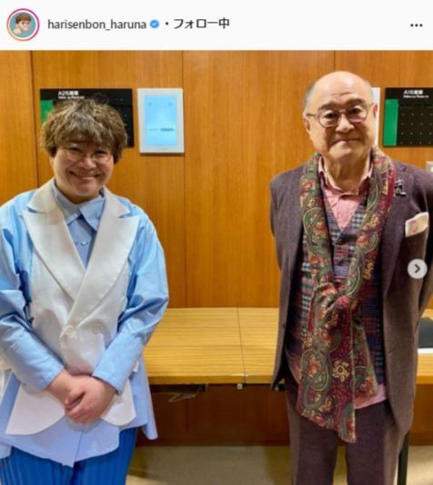 ハリセンボン・近藤春菜公式Instagram(harisenbon_haruna)より