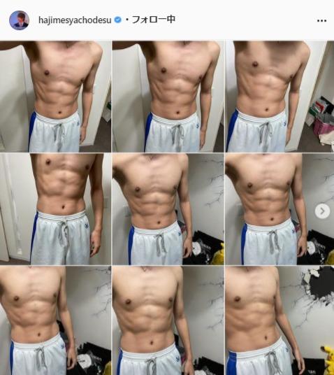 はじめしゃちょー公式Instagram(hajimesyachodesu)より