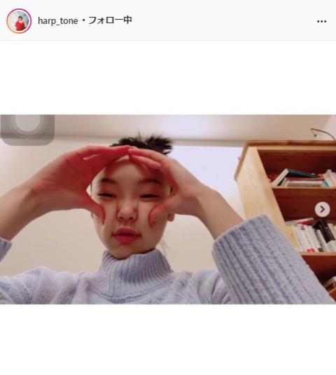 古川琴音公式Instagram(harp_tone)より
