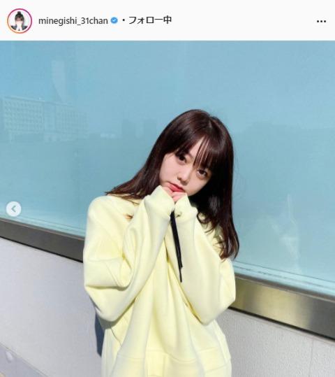 AKB48・峯岸みなみInstagram(minegishi_31chan)より