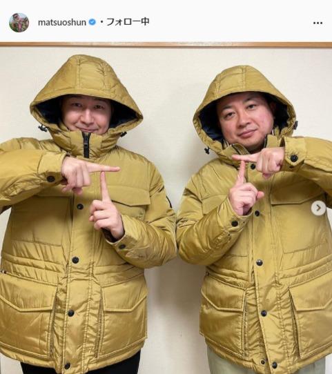 チョコレートプラネット・松尾駿Instagram(matsuoshun)より