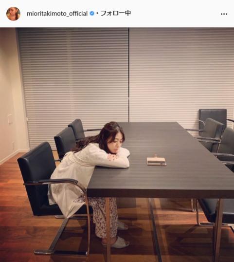 瀧本美織公式Instagram(mioritakimoto_official)より