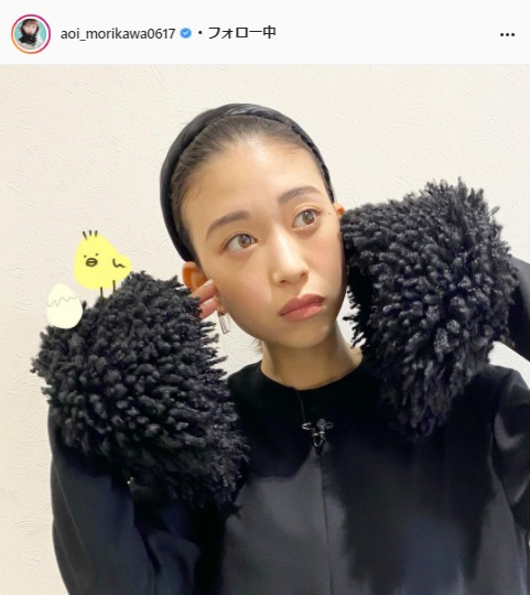 森川葵公式Instagram(aoi_morikawa0617)より