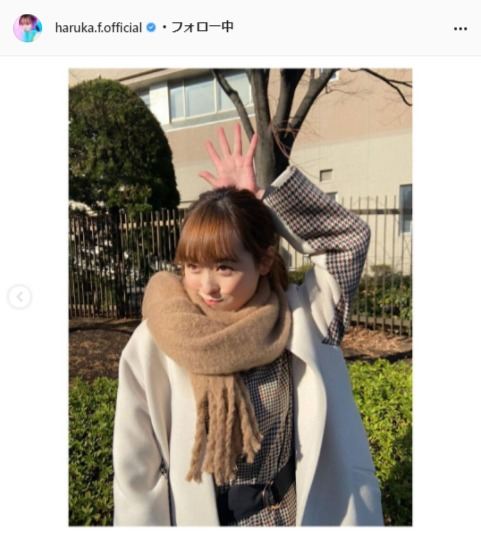 福原遥公式Instagram(haruka.f.official)より