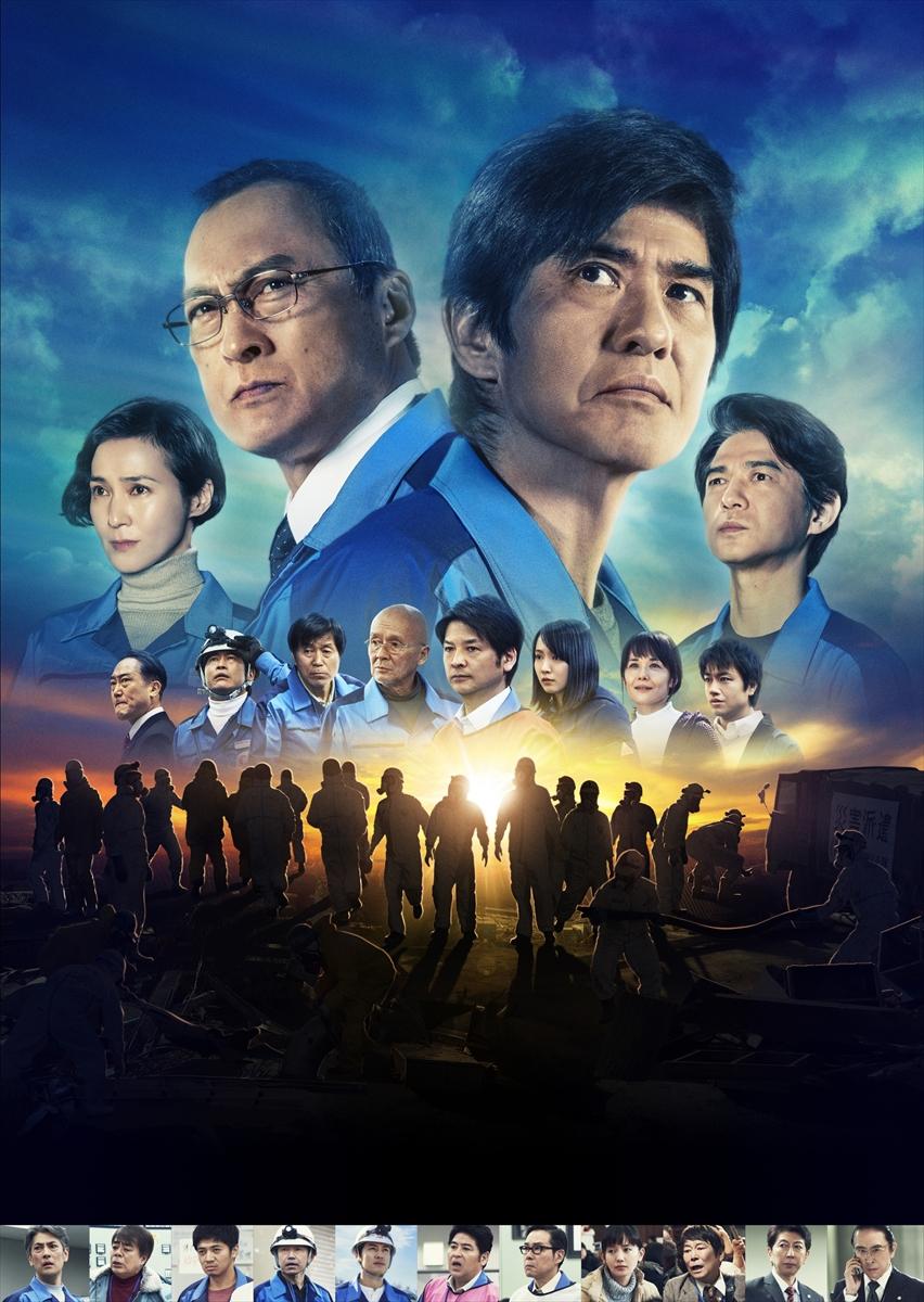 映画「Fukushima 50」©2020『Fukushima 50』製作委員会