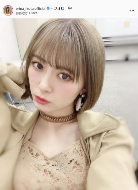 モーニング娘。'21・生田衣梨奈公式Instagram(erina_ikuta.official)より