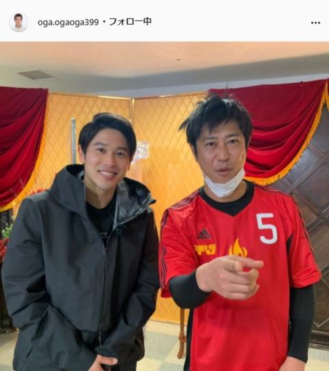 パンサー・尾形貴弘公式Instagram(oga.ogaoga399)より