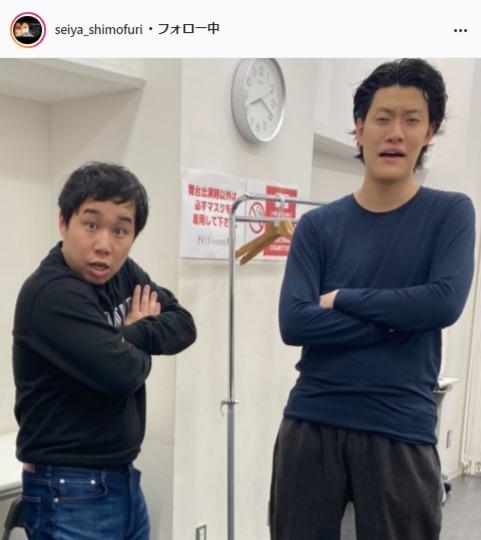 霜降り明星・せいや公式Instagram(seiya_shimofuri)より