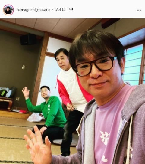 よゐこ・濱口優公式Instagram(hamaguchi_masaru)より
