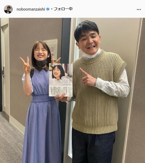 千鳥・ノブ公式Instagram(noboomanzaishi)より