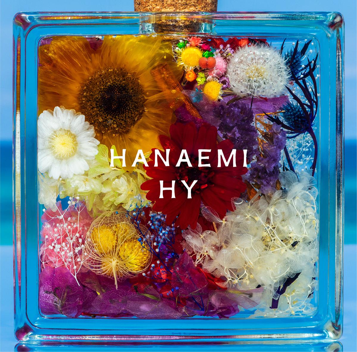 HY 14thオリジナルアルバム「HANAEMI」限定盤