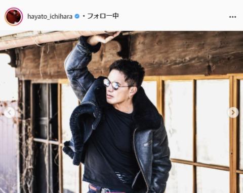 市原隼人公式Instagram(hayato_ichihara)より