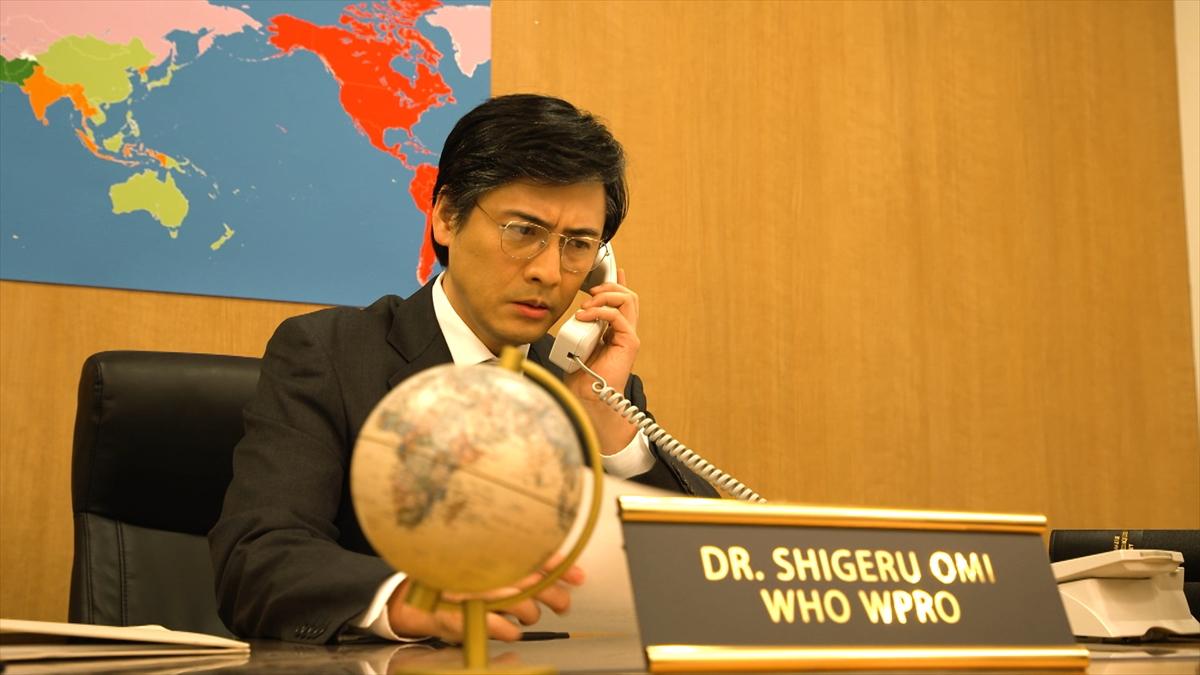 『近未来創世記 日本を救うヤバイ偉人』
