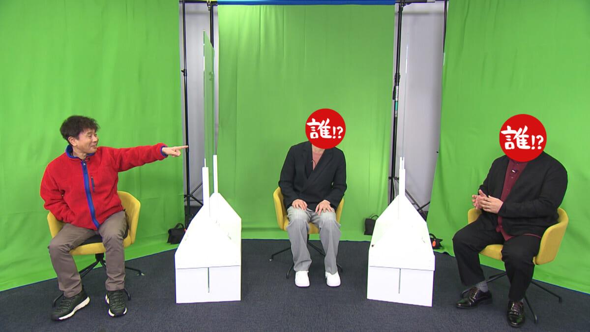 """<span class=""""title"""">劇団EXILEの注目若手俳優&""""シンデレラおじさん""""が浜田雅功とリモート街ブラ</span>"""