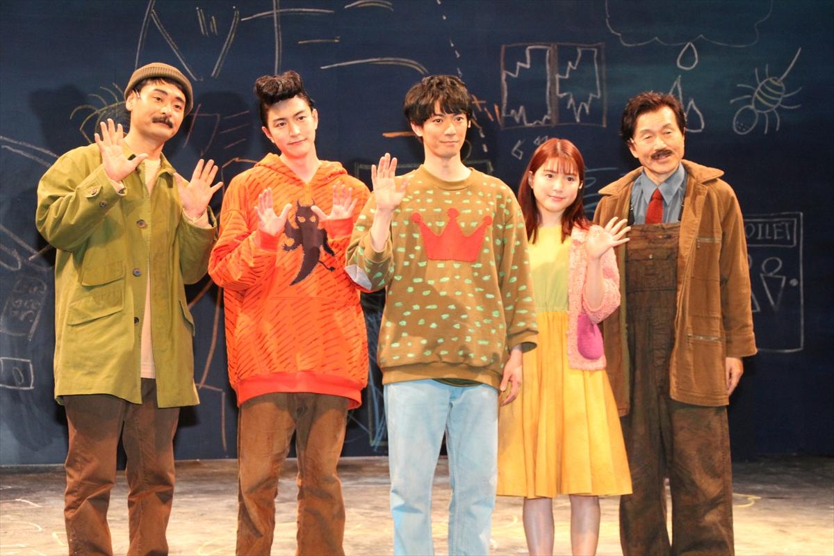 "<span class=""title"">ふぉ~ゆ~辰巳雄大、6歳の子供役で「チークの濃さを研究してます」</span>"