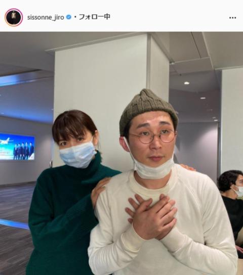 シソンヌ・じろう公式Instagram(sissonne_jiro)より