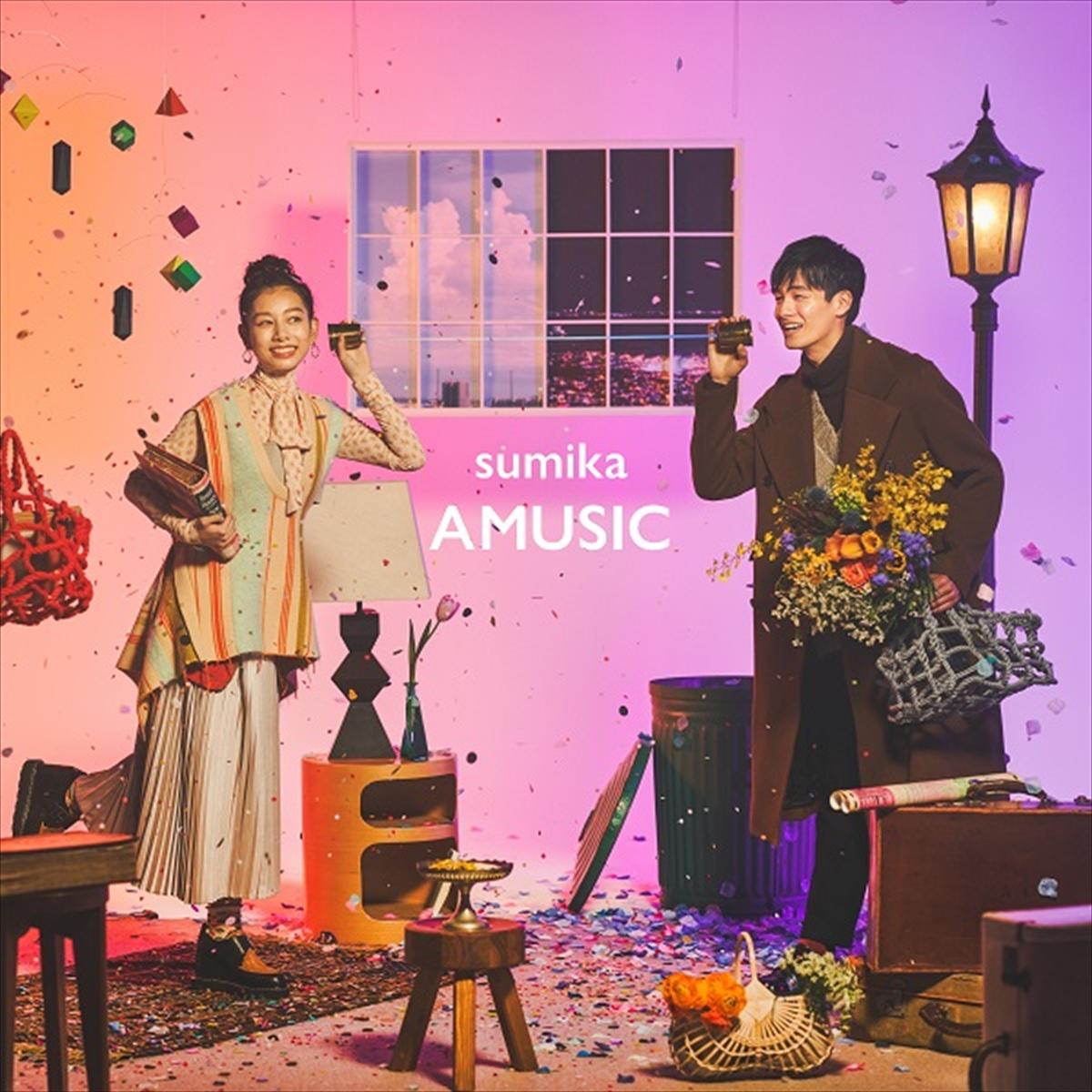 sumika 3rd Full Album「AMUSIC」