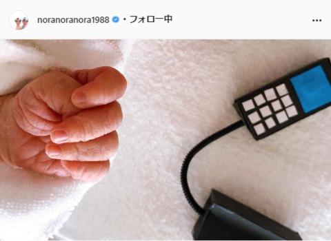 平野ノラ公式Instagram(noranoranora1988)より