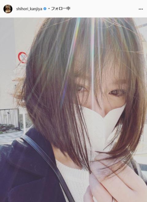貫地谷しほり公式Instagram(shihori_kanjiya)より