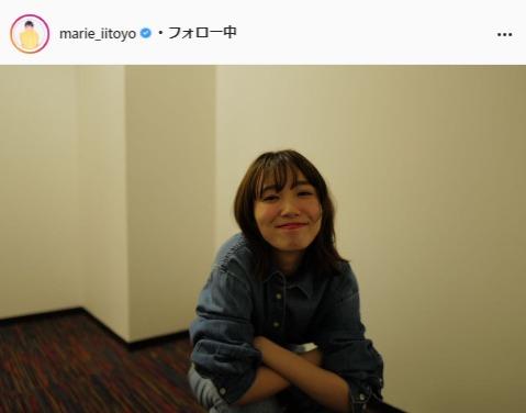 飯豊まりえ公式Instagram(marie_iitoyo)より