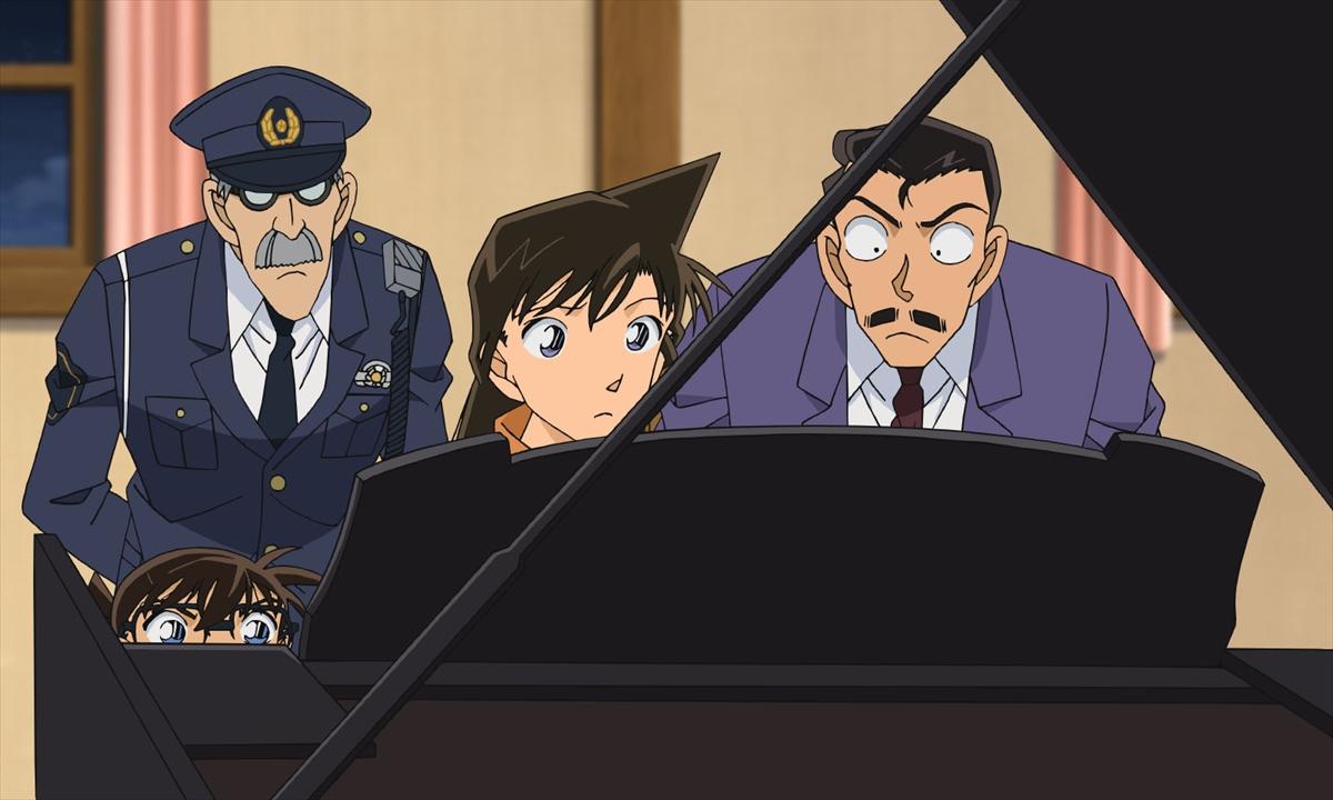 『名探偵コナン』
