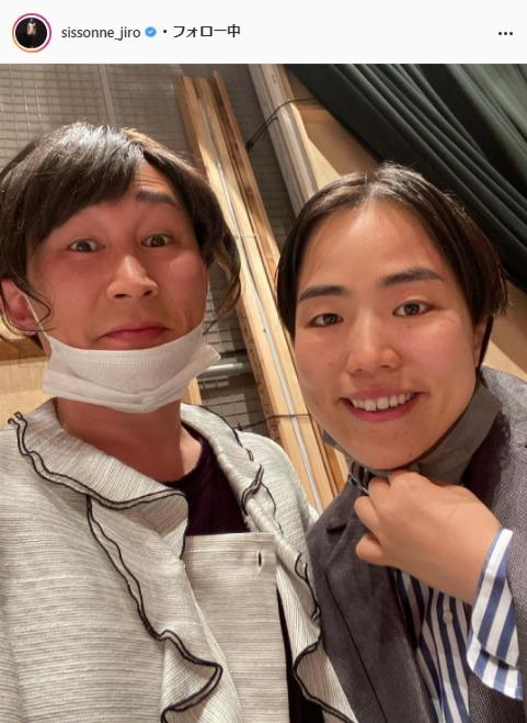 シソンヌじろう公式Instagram(sissonne_jiro)より