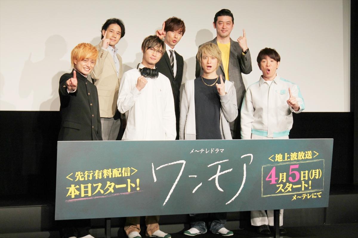"<span class=""title"">橋本良亮、A.B.C-Z初の学園ドラマに「僕が思っていた学園ドラマじゃなかった(笑)」</span>"