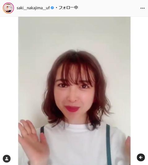 中島早貴公式Instagram(saki__nakajima__uf)より