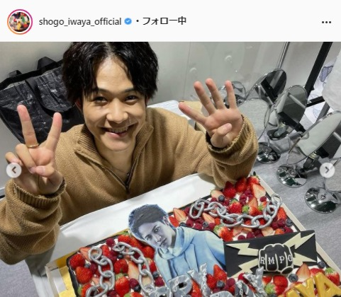 THE RAMPAGE・岩谷翔吾公式Instagram(shogo_iwaya_official)より