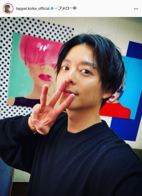 小池徹平公式Instagram(teppei.koike_official)より