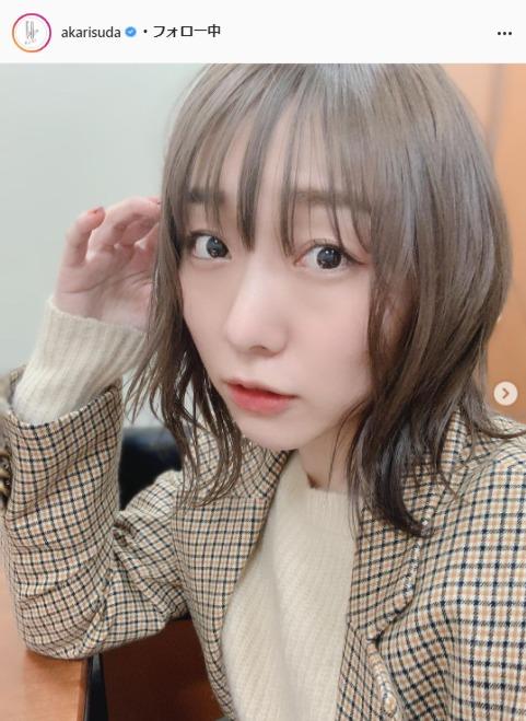 SKE48・須田亜香里公式Instagram(akarisuda)より