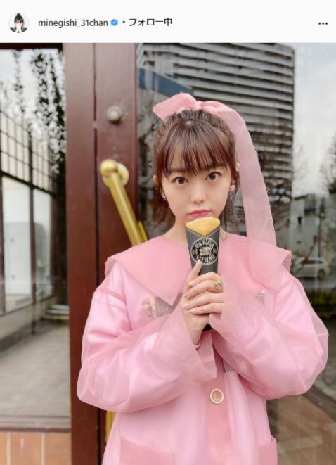 AKB48・峯岸みなみ公式Instagram(minegishi_31chan)より