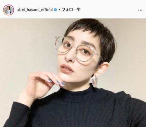 早見あかり公式Instagram(akari_hayami_official)より