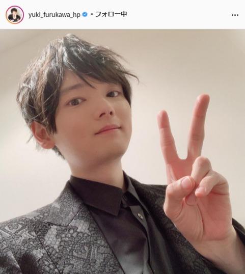 古川雄輝公式Instagram(yuki_furukawa_hp)より