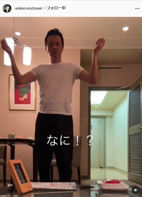 遠藤憲一公式Instagram(enken.enstower)より
