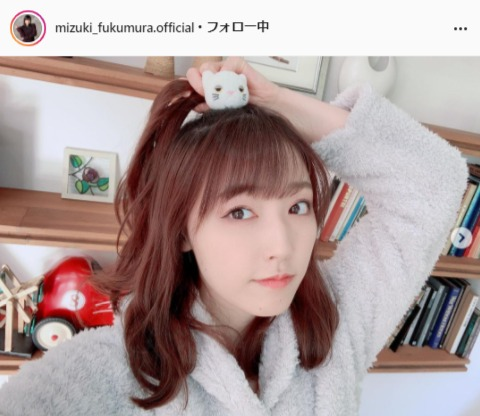モーニング娘。'21・譜久村聖公式Instagram(mizuki_fukumura.official)より