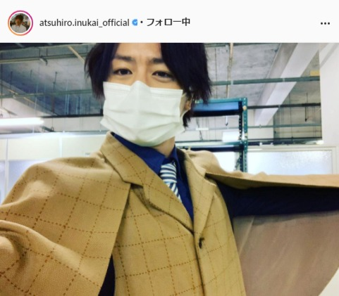犬飼貴丈公式Instagram(atsuhiro.inukai_official)より