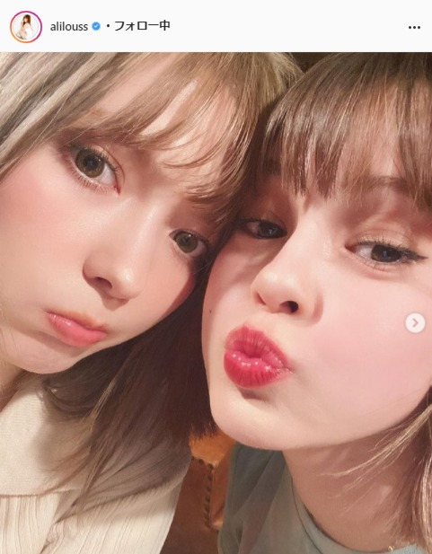 八木アリサ公式Instagram(alilouss)より