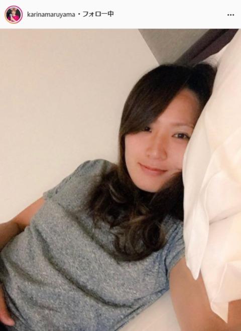 丸山桂里奈公式Instagram(karinamaruyama)より