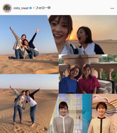 水卜麻美公式Instagram(mito_meat)より