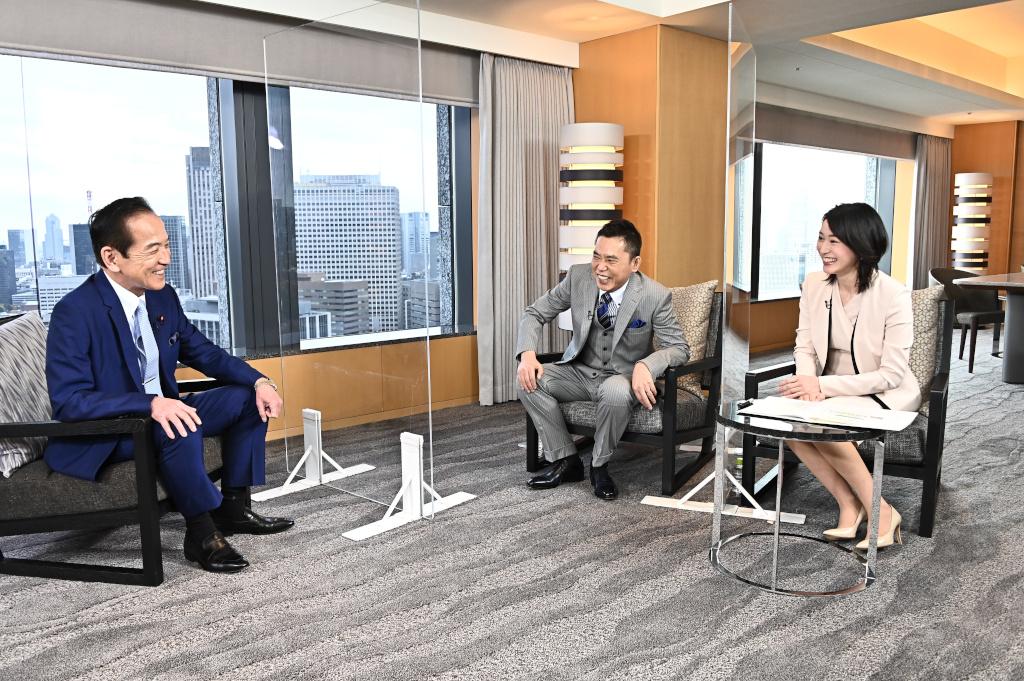 『太田光が問う!選挙SP』
