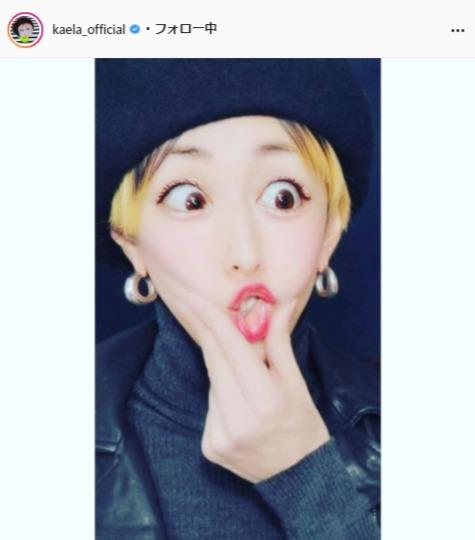 木村カエラ公式Instagram(kaela_official)より