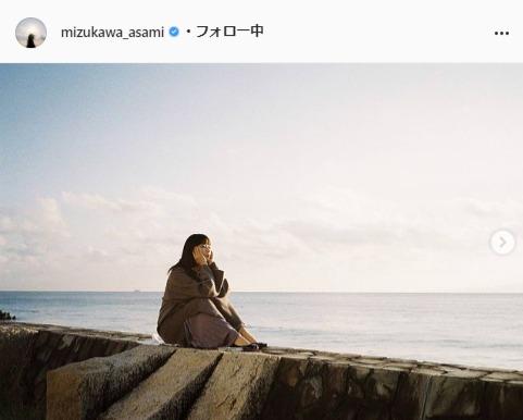 水川あさみ公式Instagram(mizukawa_asami)より